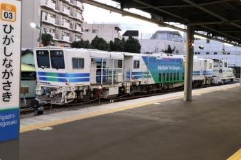 2020年11月10日 朝。東長崎。マルタイとモーターカー。
