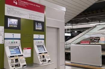 2020年11月24日 5時半ころ。所沢。2台あるS-TRAIN指定券の券売機は、左のキャンセル発売対応機が「あと12席」、右は「あと16席」。
