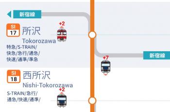2020年11月28日 18時5分ころ更新。西武線アプリの列車位置情報。9103F(京急)は正しいです。