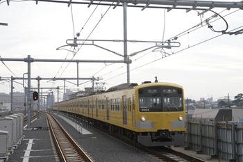 2011年11月3日、石神井公園、入間市ゆき5213レの3003F。