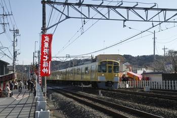 2012年1月14日、元加治駅前、列車は2091Fの2119レ。