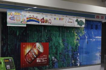 2012年1月18日夜、元加治、応募作品が掲示された駅売店(閉店後)。