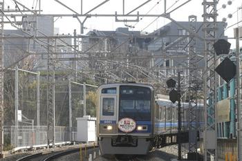 2012年1月28日、高田馬場~下落合、HM付き6101Fの3301レ。