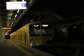 2012年2月1日、西所沢、281F+285Fの6187レ。