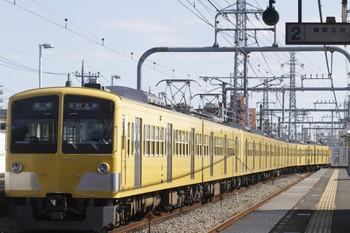 2012年2月11日、武蔵砂川、295F+1303Fの5972レ。