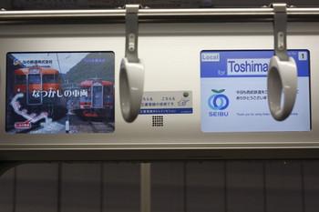 2012年3月17日、しなの鉄道の動画広告(画面左)