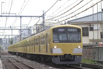 2012年5月12日、池袋~椎名町、3003Fの1003レ。