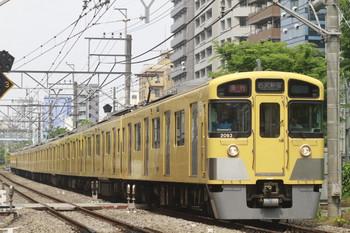 2012年5月20日、高田馬場~下落合、2093F+2451Fの2632レ。