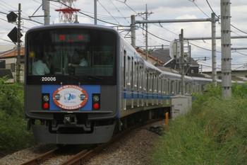2012年6月10日 13時20分頃、東飯能~北飯能信号場、20106Fの飯能ゆき臨時列車。