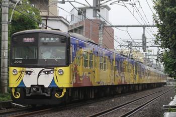 2012年7月21日、池袋~椎名町、3011Fの1003レ。