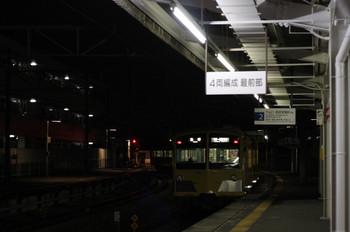 2012年11月30日、西所沢、285F+281Fの6103レ。