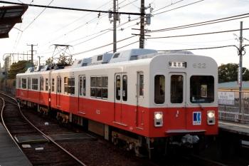 2020年12月11日 16時20分ころ。春日川。瓦町駅で準備中だった622-621の琴電志度ゆきが到着。