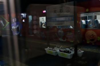 2020年12月11日 19時10分ころ。大杉。南風19号の車内から見た南風26号。左の車両は通常塗装です。