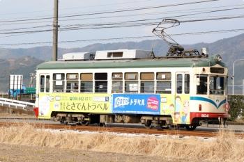 2020年12月12日 10時51分頃。小篭通〜長崎。804の ごめんゆき。