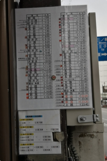 201229ike1209