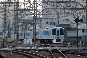 2020年12月29日 15時47分頃。所沢。2番ホームを発車し西武新宿方へ向かう4009F。