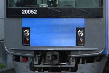 2013年1月2日、クハ20052の連結器などアップ。