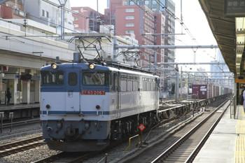 2013年2月9日、高田馬場、EF65-2067の2077レ。