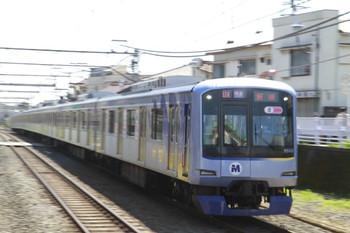 2013年4月7日、秋津、横浜高速鉄道Y513Fの1705レ。