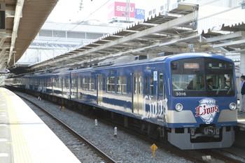 2013年5月3日、所沢、西武秩父始発だった2156レは3015F。