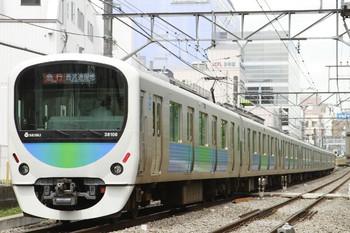2013年6月22日、高田馬場~下落合、38108Fの2501レ。