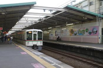 2013年9月14日、秋津、臨時停車した2002レ。