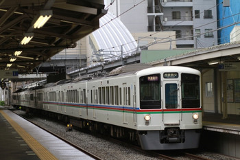 2013年9月16日、椎名町、4017F+4021Fの西武秩父ゆき1001レ。