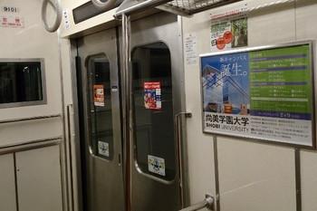 2013年12月31日、クハ9101の車内、戸袋窓を埋めて設置された広告枠。