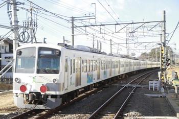 2014年1月19日 14時0分頃、西所沢駅を通過した1249F+263Fの下り回送列車。