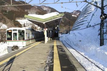 2014年2月23日、芦ヶ久保、4017F+4013Fの2002レ。