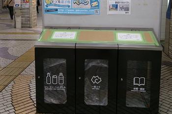 2014年4月20日、西武・池袋駅地下改札内の使用停止となったゴミ箱。
