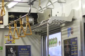 2014年9月7日、埼京線モハ205-287の大宮方妻壁。