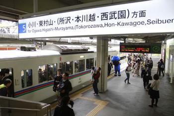 2014年11月2日 13時16分頃、国分寺、発車を待つ4021Fの本川越ゆき臨時列車。