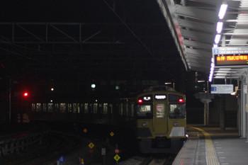 2014年11月10日、西所沢、発車した2453F+2459Fの6199レ。