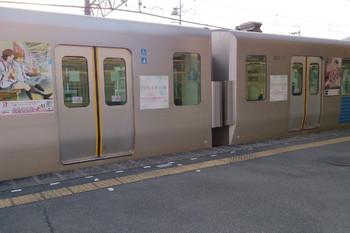 2014年12月28日、西所沢、5362レの38112Fの側面車体広告。