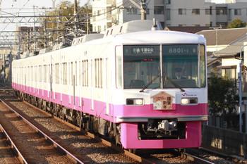 2015年1月2日 15時18分頃、西登戸、千葉中央ゆき新京成8801F。