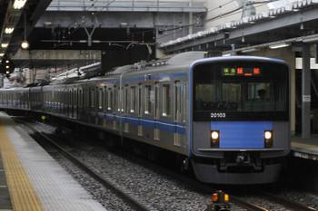 2015年7月5日、椎名町、20103Fの4109レ。