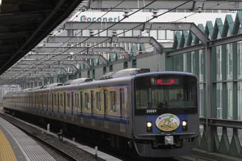 2015年8月16日 6時10分頃、練馬、通過する20151Fの上り回送列車。