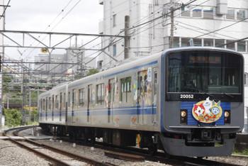 2015年8月24日、高田馬場〜下落合、20152Fの5631レ。