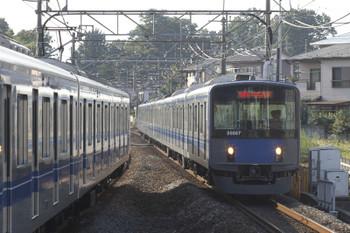 2015年9月22日 15時16分頃、元加治、20157Fの臨時の快速急行 西武新宿ゆき。