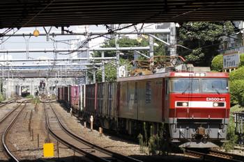 2015年9月23日、目白、Eh500-41牽引の南行 コンテナ貨物列車。