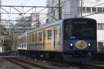 2015年11月16日、高田馬場~下落合、20156Fの5631レ。