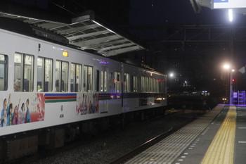 2016年9月18日、西所沢、1番ホームから2091Fの7070レが先発し4番ホームで発車待ちの4005Fほか2002レ。