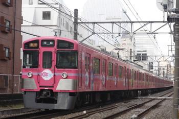 2016年9月28日、高田馬場~下落合、9101Fの2307レ。