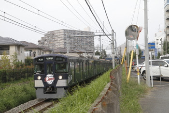 2016年9月17日 16時14分頃、本川越~南大塚、9108Fの臨時各停・西武球場前ゆき。