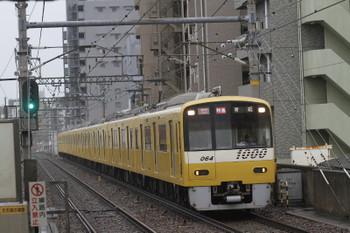 2016年10月9日、立会川、黄色の京急電車。