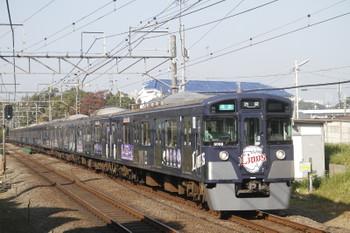 2016年11月13日、秋津、9108Fの4110レ。