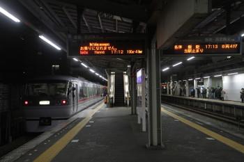 2016年11月23日 17時6分頃、小手指、4番ホームへ到着した10102Fの下り回送列車。