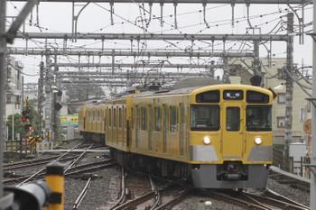 2016年9月22日 13時54分頃、飯能、1番ホームへ到着する高麗駅始発の臨時列車の2073F。