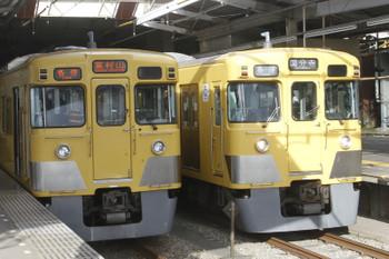 2016年12月23日、小川、2021Fの6673レ(左)と2033Fの5708レ。